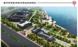 重磅!禹州最新城市规划出炉,这些片区强势崛起,身价暴涨! ... ...