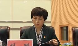 快讯!刘璐任禹州市委常委、纪委书记!
