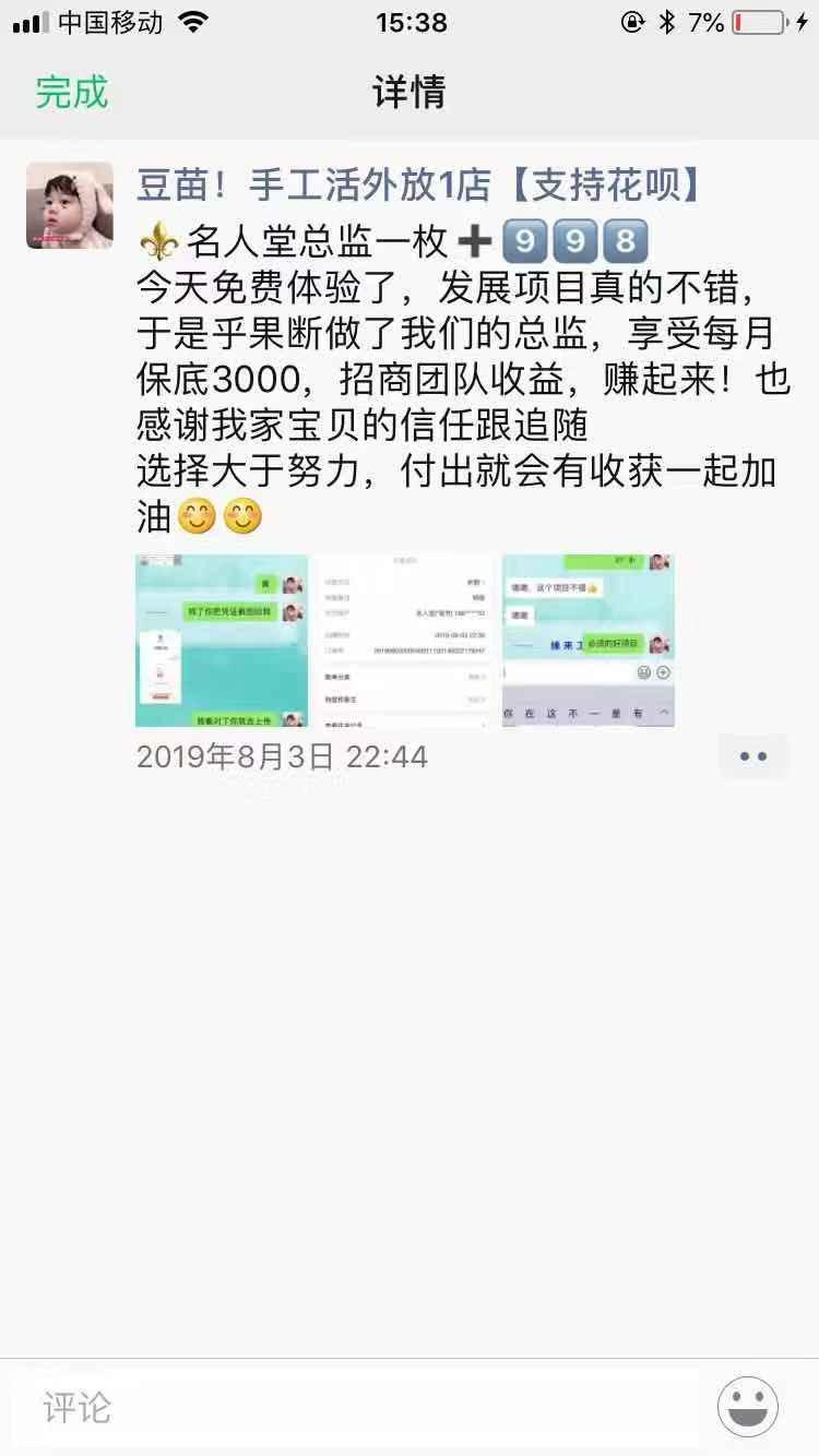 mmexport1568383036081.jpg