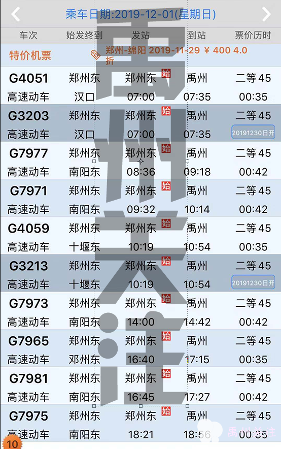 WeChat Image_20191128201704.png