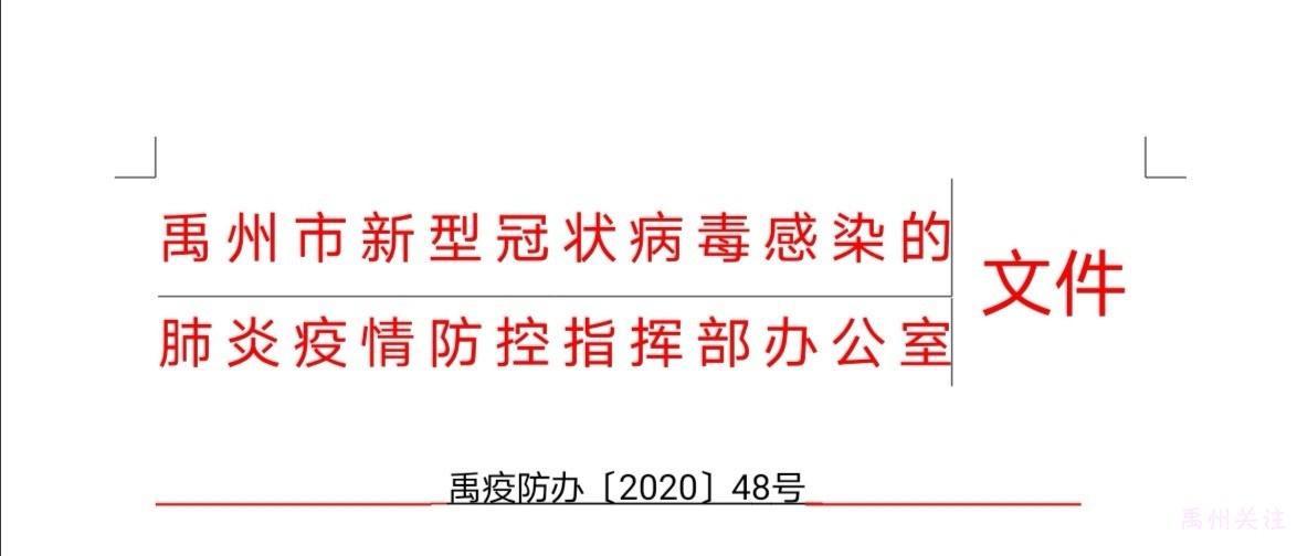 Screenshot_20200227_211159.jpg