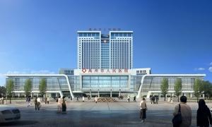 禹州这家医院又在全国出名了,这次是因为...快来支持一下! ...