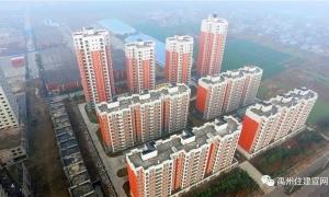 定了!禹州市第二批经济适用性住房开始销售啦..