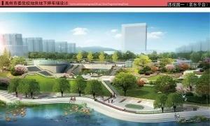 定了!禹州7个地下停车场将交付,时间、地点是......