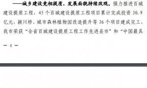 定了,禹州褚河撤镇建办省政府验收、小吕将升级!未来...