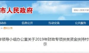 禹州这些村将获5940万,受益超18万人!快来支持你的家乡...