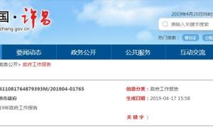 投资190亿,禹州这些地方火了!