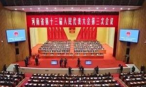 总投资600亿!途经禹州的这条铁路项目即将重启,升级为国铁一级干线铁路! ...