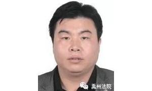 禹州公交发布重要通知/许昌限行/2020失信人员出炉