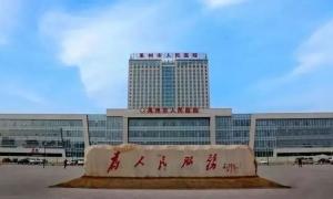 禹州市人民医院被列为新型肺炎医疗救治定点医院