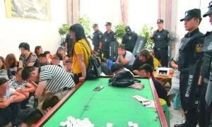禹州警方打掉一赌博场所,6人被治安处罚