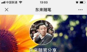 捐5000万!许昌胖东来商贸集团捐资用于肺炎疫情防治