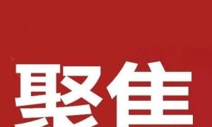 1月27日,许昌新增1例确诊病例,详情公布……