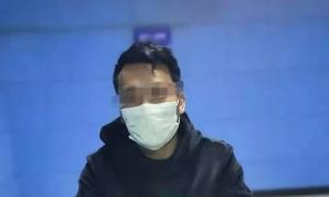 禹州一男子辱骂疫情防控工作人员,被警方处以治安拘留七日处罚 ...