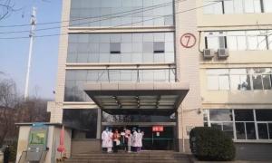 好消息!许昌首批2名确诊患者治愈出院