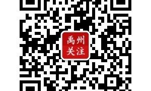禹州的家长直播课程打不开的看这里!免费在线观看!长期有效 ... ... ... ...
