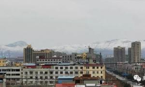"""今天,禹州惊现""""雪山""""奇景!建业线上售楼部正式开启!"""