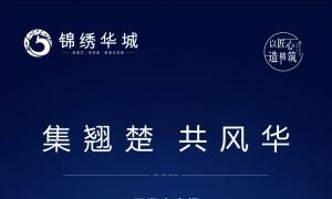 禹州知名企业直招!高薪、高额提成,发展空间广阔!