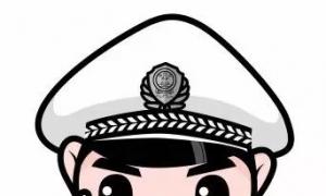 禹州市公安交警大队关于规范交通管理确保交通畅通的通告