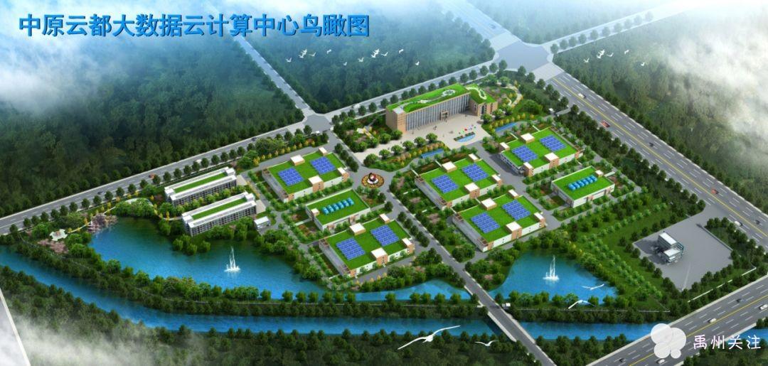 定了!禹州将新建3个客运站!2020重点项目公布!