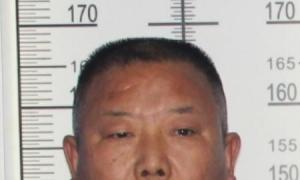 已被批准逮捕,禹州警方继续征集该团伙违法犯罪线索
