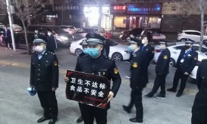 """客流管控措施不到位,禹州5家餐饮店挂""""黑牌"""""""