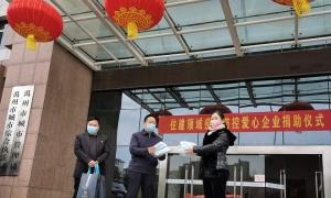 20000个口罩免费送!禹州街头发生暖心的一幕!