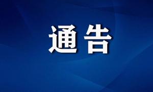 紧急通知!禹州发布重要天气预报!尽量不要出门!!!
