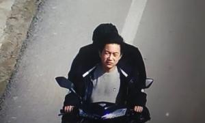 禹州警方发布公开通缉!