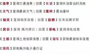 非法上访!5月7日,禹州刑拘2人、行拘1人!