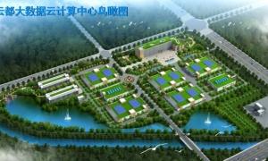 超7500万!禹州中原云都数据湖产业园即将开建!位置在...
