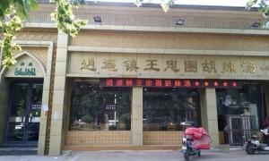 惨不忍睹!禹州又有1家店被曝光!你还吃得下去吗?