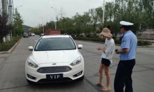 16:45分,禹州1女司机被查!