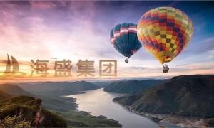 海盛·湖滨豪庭,吴湾新城标杆人居, VIP火爆招募!
