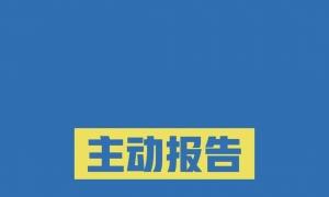 禹州疫情防控部发布重要通知!事关人人!