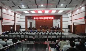 禹州26人恶势力犯罪集团二审宣判!
