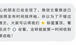 突发!禹州之南,一高考女生撕毁2人答题卡?官方回复了!