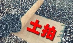【航拍】近3亿,禹州3宗土地挂牌出让!附现状分析