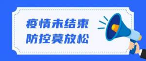 紧急扩散!禹州全城急寻豫E94567……