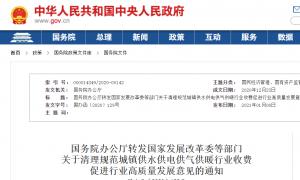 禹州这个地方定了!全面取消!3月1日起实施!