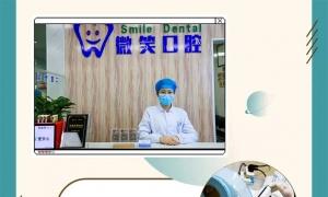 刚刚确认!禹州微笑口腔医院传出新消息!可以省一大笔钱