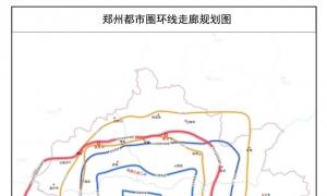 重磅!禹州正式纳入郑州都市圈,高快路网5环!