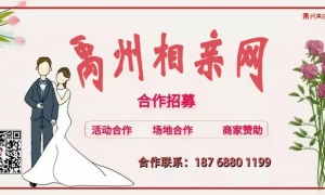 找对象 ▌禹州95年的帅哥,身高185~~