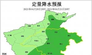禹州人注意:暴雨+雷电要来了!河南发布紧急提醒!