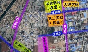 近100亿!禹州22个重大项目集中开工!