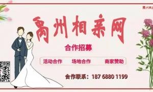 找对象 ▌禹州87年的高富帅,期待有缘的女生~~