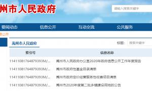速看!禹州最新征地公告发布!有你家吗?