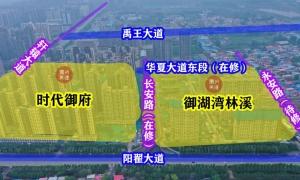 好消息!禹州一重要道路即将通车!住在这儿的人有福了