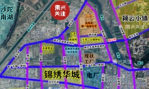 9.3亿!禹州这些道路、桥梁开始修建 !