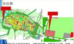 12.56亿!禹州这些学校、医院、车管所....开始修建!